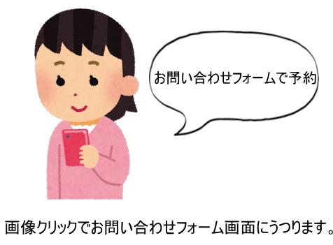 小田原 整体 人気店